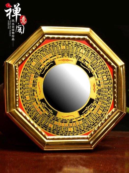 禪意閣開光招財八卦鏡凸鏡凹面鏡擺件開運門口太極陰陽鏡五帝錢