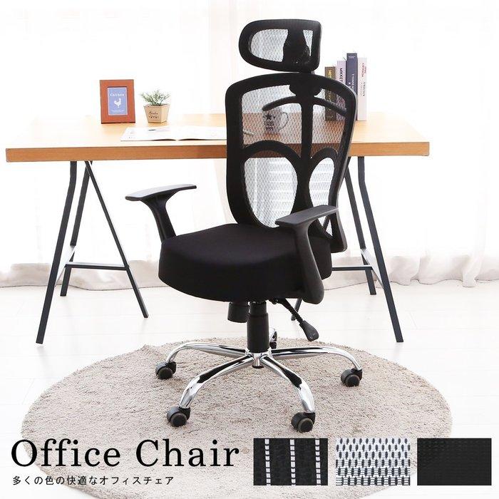 免運 免組裝【家具先生】機能款加厚獨立筒坐墊辦公椅 主管椅 電腦椅 電競椅 CH931
