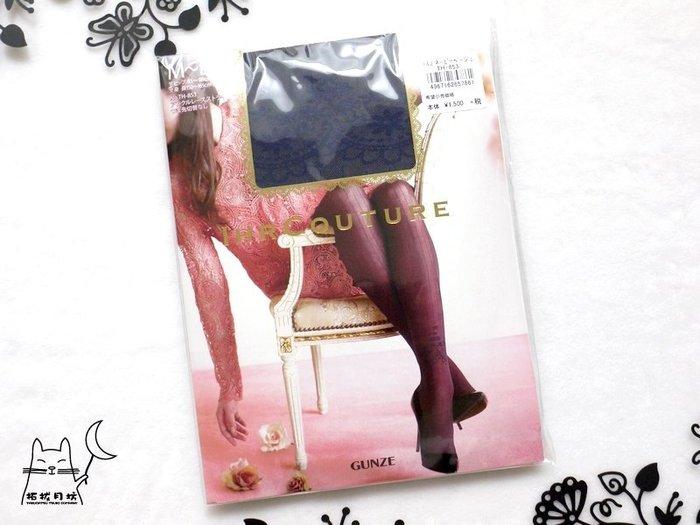 【拓拔月坊】IHRCOUTURE 日本郡是 GUNZE 直紋腳踝 蕾絲小花飾 日本製~現貨!