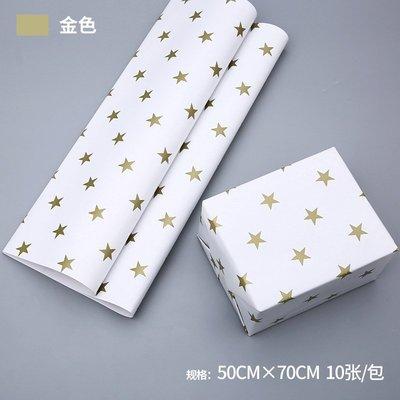 ~印金色星星//五角星//包裝紙