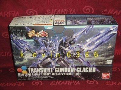 東京都-1/144 HGBF TRANSIENT GUNDAM GLACIER 冰河型瞬變鋼彈(NO:050) 現貨