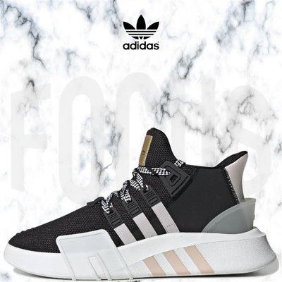 【H-Sneaker】全新 ADIDAS ORIGINALS EQT BASK ADV 黑粉白 金標 女鞋 EE5044