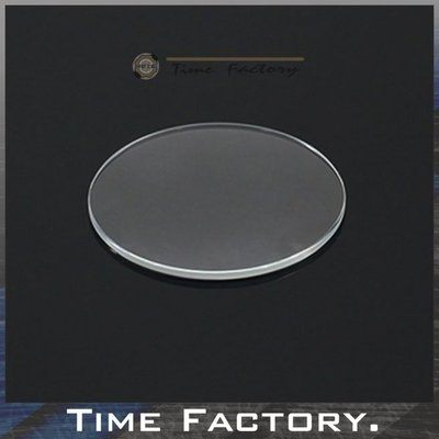 【時間工廠】 指定商品加購 藍寶石水晶玻璃 賣場