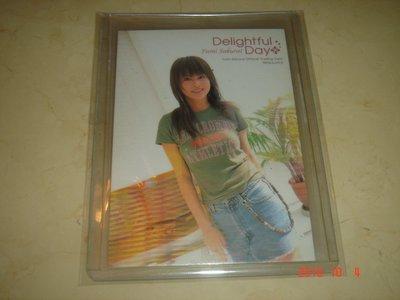 櫻井裕美 桜井裕美 Yumi Sakurai  2004 J-Dream  #071 偶像卡 寫真卡