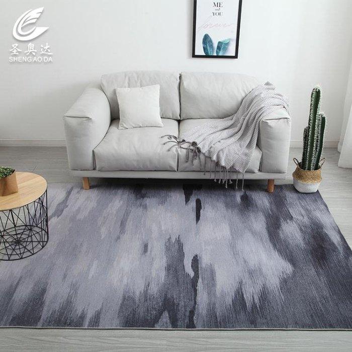 北歐客廳地毯現代簡約沙發茶幾墊摩洛哥幾何ins風美式臥室床邊毯Y-優思思