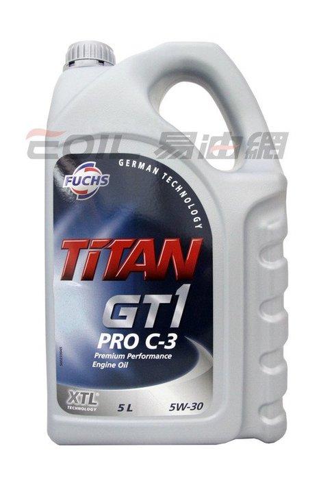 【易油網】FUCHS GT1 C3 PRO 5W30 5L 柴汽油 機油 TORAL MOBIL