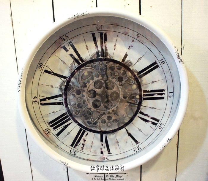 ~*歐室精品傢飾館*~Loft工業 美式鄉村 鐵製 做舊 復古 齒輪 會轉動 時鐘 大掛鐘 白色 擺飾 裝飾~新款上市~