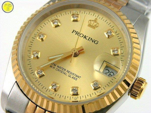(六四精品)普洛金(真品)自動上鍊機芯機械手錶半金錶殼及錶帶頂級品!!