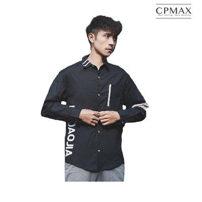 CPMAX 韓系字母印花長袖襯衫 寬鬆襯衫 潮流襯衫 帥氣襯衫 百搭襯衫 韓系襯衫 休閒襯衫 長袖襯衫 男襯衫 B59