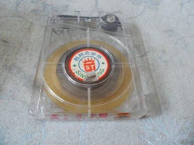 紫色小館34------早期錄音帶{電視歌仔戲外銷版.三進士 2}