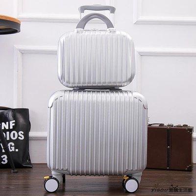 16寸子母旅行拉桿箱  行李箱 YG-1017