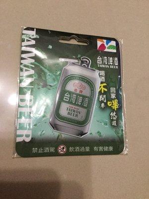 金牌台灣啤酒鋁罐造型悠遊卡 台啤悠遊卡