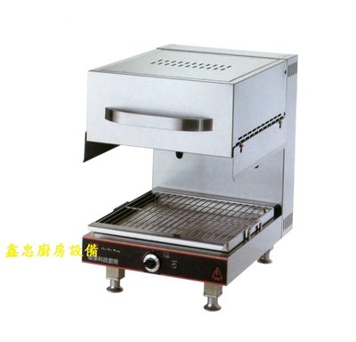 鑫忠廚房設備-餐養設備:40L電能上火式烤爐 賣場有西餐爐-烤箱-煮麵機-快速爐