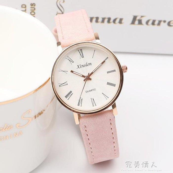 森女系手錶女韓版簡約小清新櫻花粉女表大氣復古潮流女中學生手錶