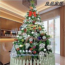 【優上精品】大型2.1米聖誕樹210cm高檔聖誕樹金裝套餐聖誕節用品場景布置(Z-P3263)