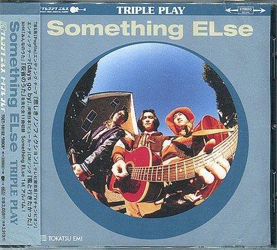 【嘟嘟音樂坊】Something ELse - TRIPLE PLAY  日本版  (全新未拆封)