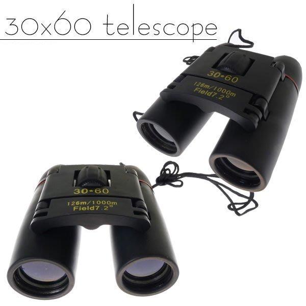 【贈品禮品】B0858 30X60櫻花SAKURA望遠鏡~旅行郊遊輕便易攜帶,演唱會必備