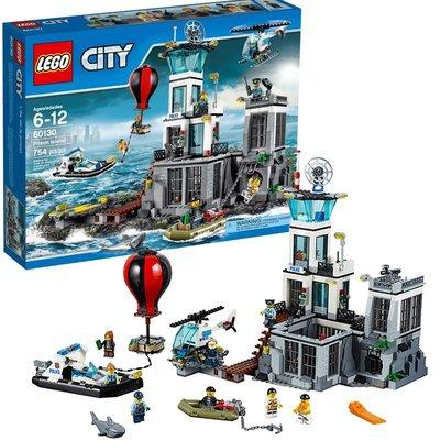 LEGO樂高積木城市系列警察警局特警海上監獄島拼裝玩具男孩60130