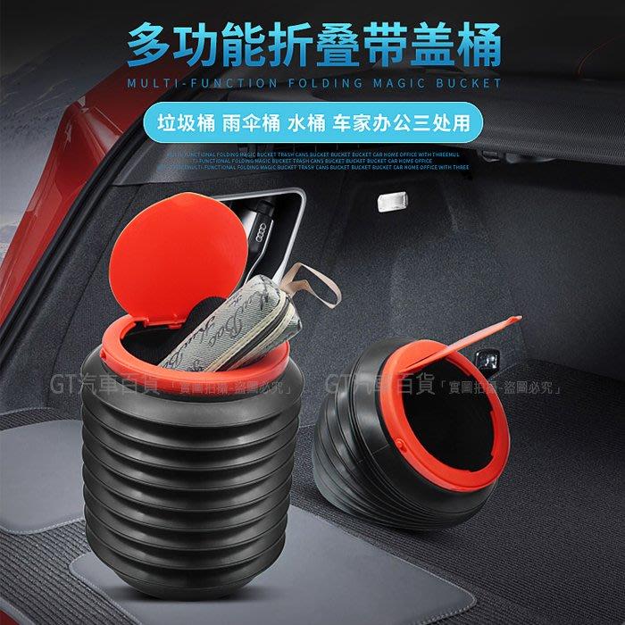 車載垃圾桶 多功能汽車内用可折叠車用伸縮收縮桶 車上置物收纳用品