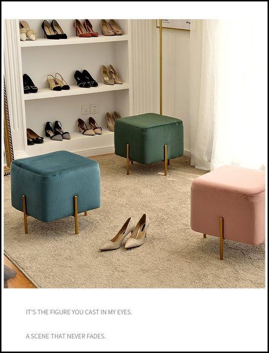 北歐風 細絨布正方形 圓形腳凳 金色不銹鋼腳彩色墊腳椅穿鞋椅 輕奢華風沙發矮凳休閒椅客人等待椅小凳子 【歐舍傢居】