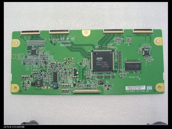 【大台北液晶維修】BENQ VH4246 Philip 42PFL5422 兆赫 LM4225 邏輯板