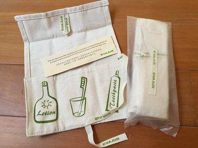EVA Air 旅行盥洗包二組 附贈全新保濕乳液牙刷牙膏 $150運38