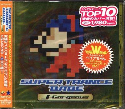 K - Super Trance Babe J-Gorgeous - 日版 Samurai - NEW 台中市