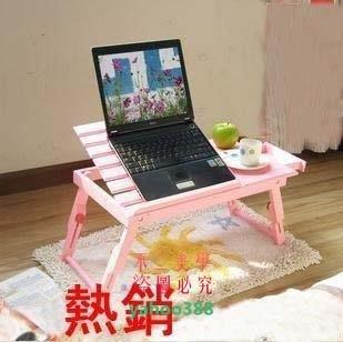 美學101實木筆記本電腦桌床上折疊電腦桌子床上桌懶人桌 懶人桌 電腦周邊電❖6836