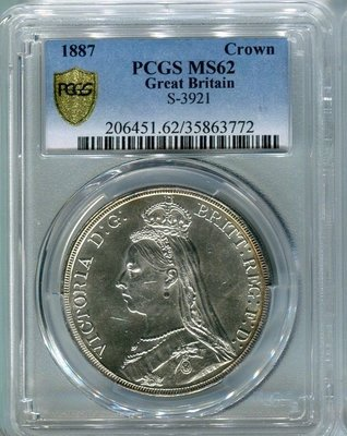 1887 Great Britain Victoria Jubilee Head Crown屠龍銀幣 PCGS MS62