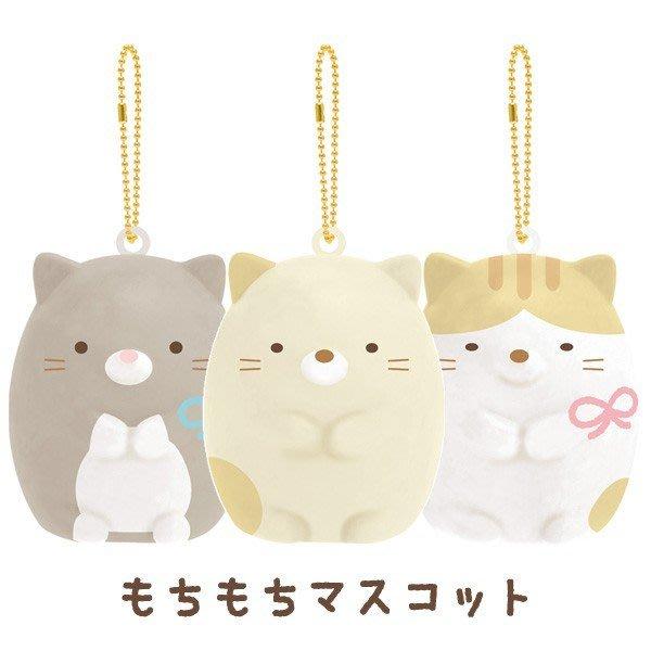角落生物吊飾--日本正版SAN-X角落生物貓咪吊飾/三款--秘密花園