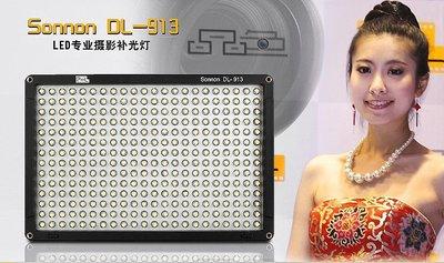 呈現攝影-品色 DL-913 LED燈套裝版 308顆 分組 king pro 主燈 錄影燈 檔光片 色溫片活動/婚禮記
