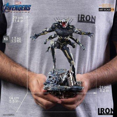 Iron Studio 1/10 復仇者聯盟 : 終局之戰 General Outride 雕像