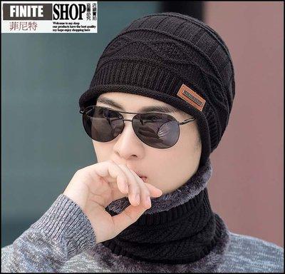 Finite-菲尼特-男士冬季套頭帽子保暖冬天毛線帽男冬針織帽防寒棉帽青年戶外騎車