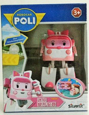 現貨 正版 ROBOCAR POLI 救援小英雄系列-迷你變形安寶款