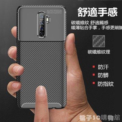 碳纖維紋理手機殼LG W10 W30 K40 V40甲殼蟲軟殼防摔LG V50 G8 G8S ThinQ保護套 保護殼 快速出貨