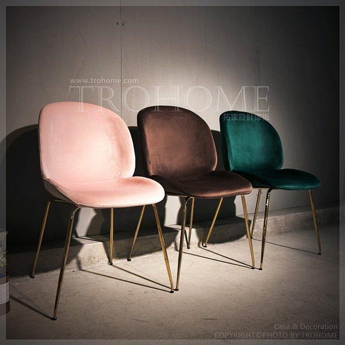 【拓家工業風家具】丹麥經典設計款-絨布圓弧蛋型餐椅/美式咖啡店美甲店民宿餐廳/北歐電腦椅會客椅會議椅接待椅洽談椅工作椅