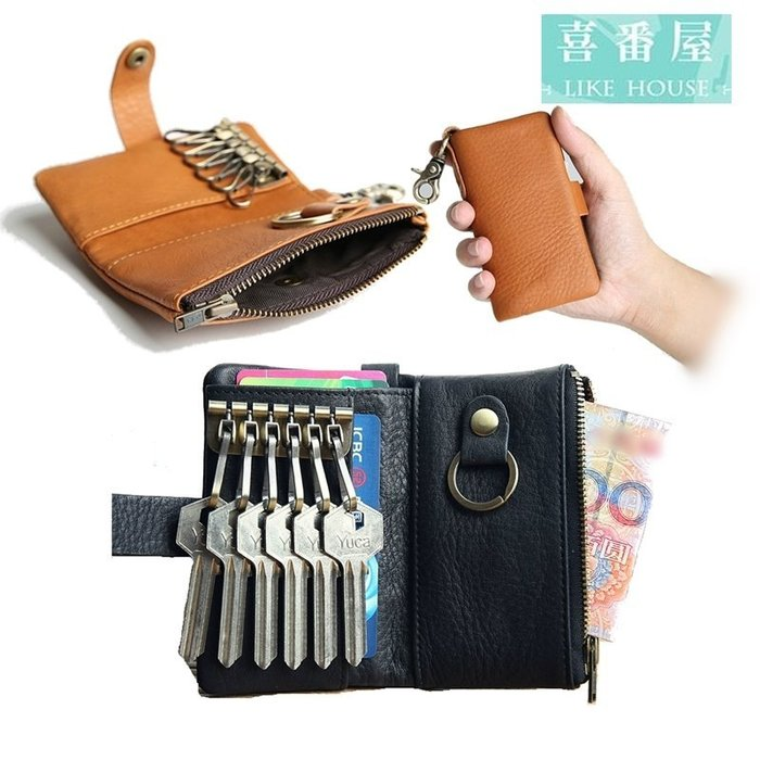 【喜番屋】真皮頭層牛皮6鑰匙位皮夾皮包錢夾零錢包卡夾鑰匙包鑰匙圈鑰匙套皮套卡包小錢包【KB42】