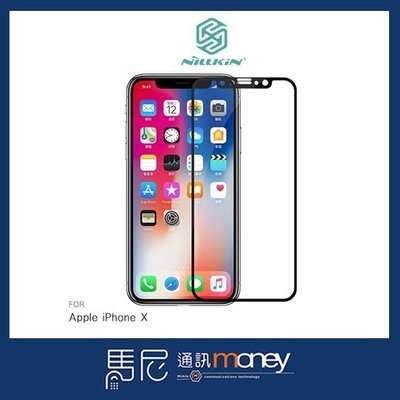 NILLKIN Amazing CP+ 鋼化玻璃貼/Apple iPhone X/保護貼/9H硬度【馬尼通訊】台南 東區