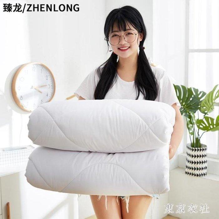 被子學生宿舍單人被棉被被芯單人床棉花褥子加厚墊被 QQ11402