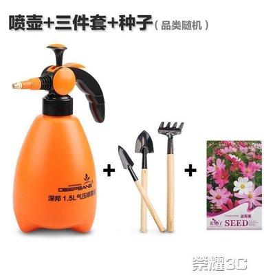 噴霧器 澆花噴壺壓力小噴壺園藝家用噴霧器氣壓式噴霧瓶澆水壺灑水壺Y-優思思