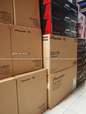 【興如】PIONEER S-DJ50X 5吋 主動式監聽喇叭(另售S-DJ60X S-DJ80X DDJ-SZ2 )
