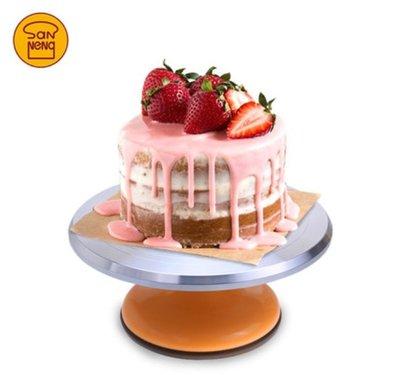 【嚴選SHOP】SN4171 台灣製 三能 蛋糕轉台 鋁合金轉台馬卡龍轉台 擠花轉盤 SN4174蛋糕台【SN4170】