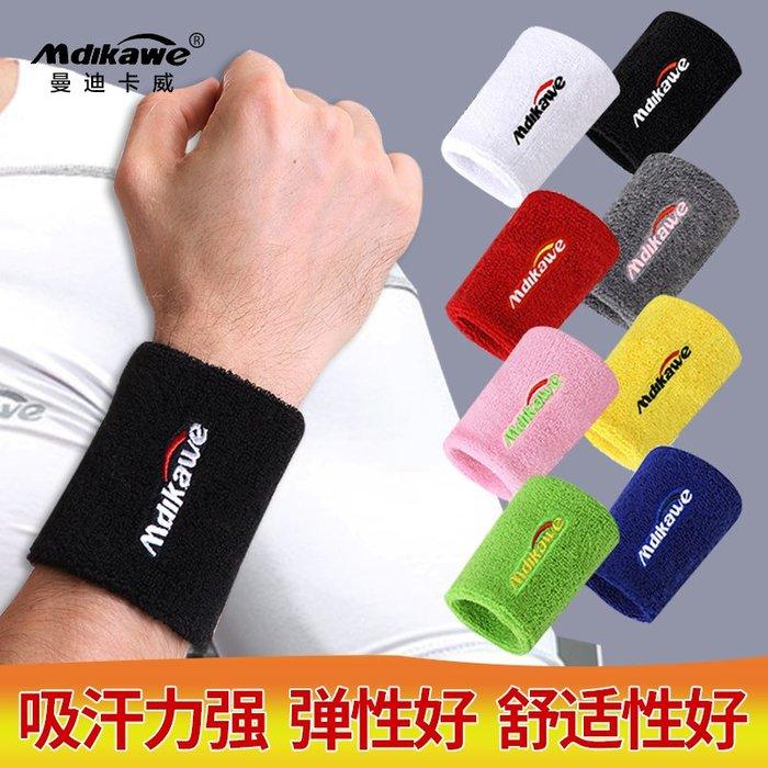 衣萊時尚-運動護腕籃球裝備男羽毛球網球跑步健身女吸汗擦汗毛巾手腕套護具