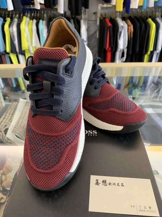 HUGO BOSS 雨果博斯 本季新款 時尚 型男穿搭 搶眼酒紅配色 運動鞋 輕量 休閒鞋
