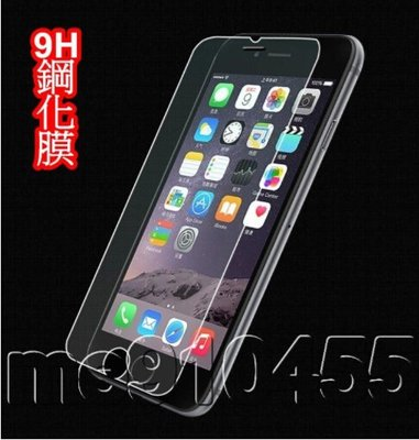 SONY Z5 ASUS A80 三星 J7 HTC Desrie 826 鋼化保護貼 保護貼 鋼化膜 玻璃膜 玻璃貼 台南市