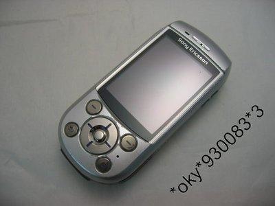 Sony Ericsson S700 經典旋轉式推蓋單手機 90%
