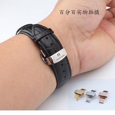 手錶配件 錶帶 手錶帶艾格納AIGNER手表帶 優質牛皮真皮表鏈 真皮男20 22女14 16mm表帶