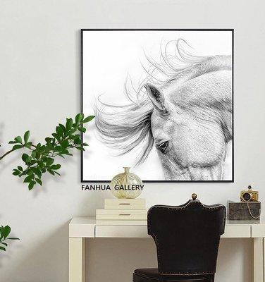 C - R - A - Z - Y - T - O - W - N 黑白駿馬掛畫 動物掛畫 黑白簡約裝飾 客廳藝術裝飾畫