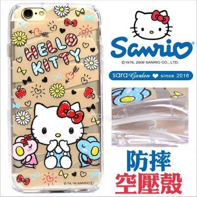 授權三麗鷗Kitty高清防摔殼空壓殼iPhone6 6SPlus S7Edge N5 X手機殼好朋友【D0601092】
