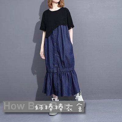 好棒棒衣舍_荷葉邊裙短袖T恤拼接個性款連身裙_ 寬鬆顯瘦百搭